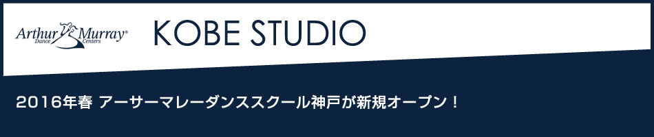 Kobe Studio Coming Soon